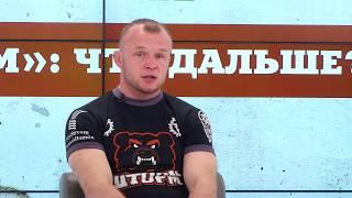 Один из ближайших боёв Александра Шлеменко может пройти в Омске