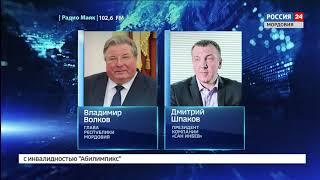 Владимир Волков провел переговоры с президентом компании «САН ИнБев»