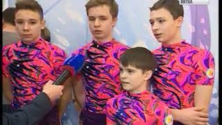 В Кирове соревнуются сильнейшие акробаты страны(ГТРК Вятка)