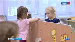 Дополнительные места в детсадах Карелии