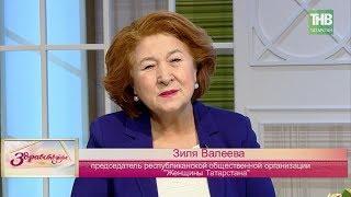 """Республиканский конкурс """"Женщина года"""". Здравствуйте - ТНВ"""