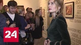 На Сахалине стартовал фестиваль современного искусства - Россия 24