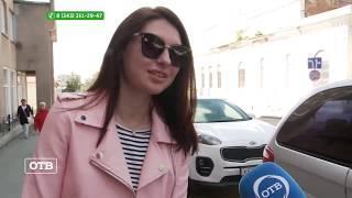 Новые улицы в Екатеринбурге