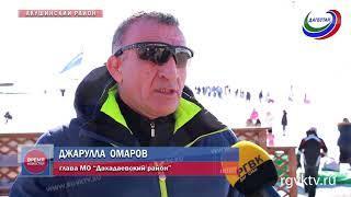 На горнолыжной базе «Чиндирчеро» прошел фестиваль зимних видов спорта