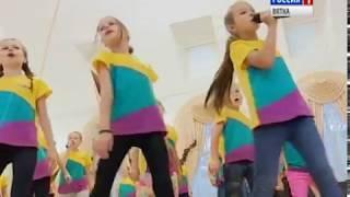 Детская филармония готовит мюзикл «Детям можно всё?!»(ГТРК Вятка)