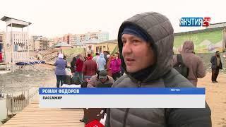 Перевозчики Якутии приостановили работы судов на воздушной подушке в период ледохода
