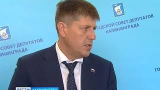 В Калининграде планируют увеличить размер стипендий одарённым детям