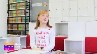 """Школа программирования для детей """"Алгоритмика"""" в Петропавловске"""