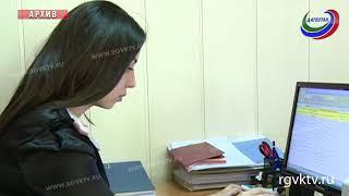 Почти 570 млн рублей получит в этом году Дагестан на повышение оплаты труда бюджетникам