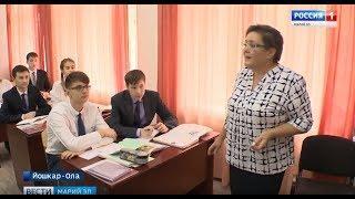 Педагог от Бога - в марийском Политехническом лицее-интернате проходят необычные  уроки английского