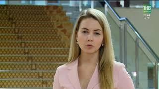 Новости Татарстана 08/02/18 ТНВ