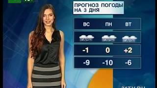 Прогноз погоды на 25,26,27  марта