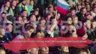 Вологда болеет за Россию: фан-зона откроется сегодня на площади Революции