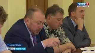 В администрациях Исакогорского и Цигломенского округов Архангельска заседал общественный Совет