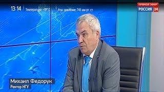 Вузы Новосибирска подводят итоги приемной кампании