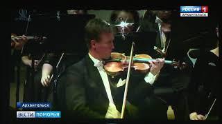 Поклонников классической музыки собрал «Виртуальный концертный зал»