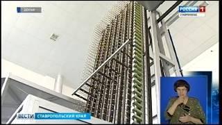 Картонно-бумажный комбинат заработает в Невинномысске
