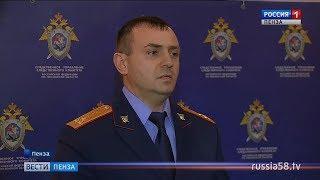 В Пензе заведено уголовное дело в отношении замминистра промышленности