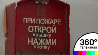 Внеплановые проверки торговых центров проходят по всему Подмосковью