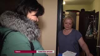 Волонтёры посетили избирателей на дому