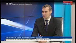 Эксперты на форуме в Новосибирске обсуждали борьбу с коррупцией