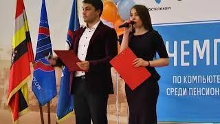Новости ТВ 6 22 05