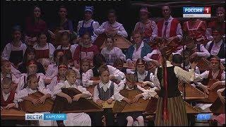 Музыкальный фестиваль «Кантеле»