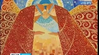 """""""Ангелы мира"""" уже в Иркутске. Выставка международного арт-проекта открылась в Художественном музее"""