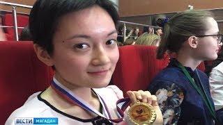 Магаданка Евгения Юрченко победила на Всероссийской олимпиаде
