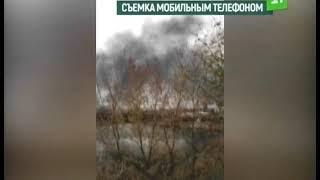 В Челябинске вспыхнул пожар в районе нефтебаз