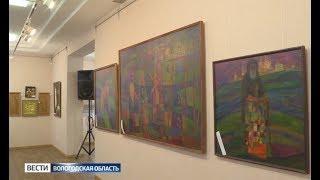 Православные традиции в современном искусстве представят на новой выставке