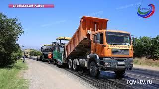Дорогу из Махачкалы в Буйнакск откроют уже через несколько дней