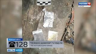 Житель Новоалтайска тайно снимал своих родственников в бане