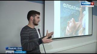 В Йошкар-Оле прошёл региональный этап конкурса «Молодой предприниматель России - 2018»