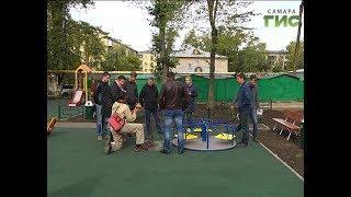Комфорт на контроле. Активисты ОНФ проверили качество ремонта самарских дворов