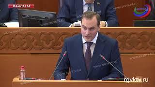 На сессии НС Дагестана сегодня выбрали премьер-министра республики