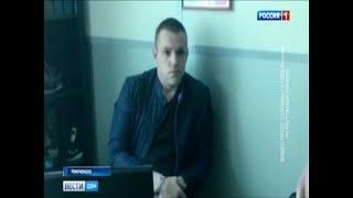 Юрист или преступник: в Новочеркасске задержали подозреваемого в серийном мошенничестве