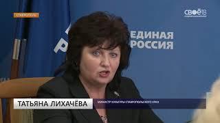 34 миллиона рублей получит в этом году Ставрополье на развитие культуры на селе