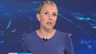 выпуск вести красноярск от 03 июля