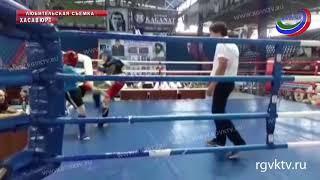 В Хасавюрте завершился Республиканский турнир по кикбоксингу