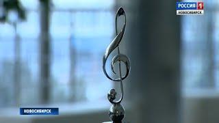 Настройщик  роялей из Новосибирской филармонии удостоен награды «Серебряный ключ»