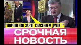 Исторический визит Путина, Украина 3aмepзает, Звезды Голливуда нае3жaют на Трампа и др. НОВОСТИ