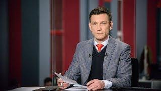 Выпуск новостей в 20:00 CET с Дмитрием Новиковым и Лизой Каймин 6.03.2018