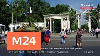 В России отмечают день ВДВ 2 августа - Москва 24