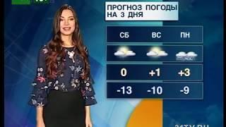 Прогноз погоды на 31 марта, 1,2 апреля