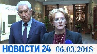 Новости Дагестан за 06 03 2018 год