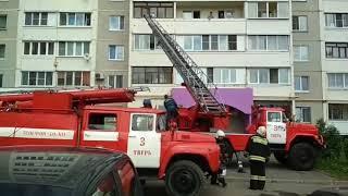 Пожарные сняли кастрюльку с плиты