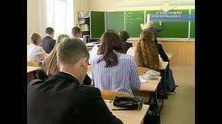 Педагог с 45-летним стажем из Новокуйбышевска поделилась секретами успешного обучения