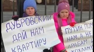 Многодетный отец устроил пикет у областного правительства в Челябинске