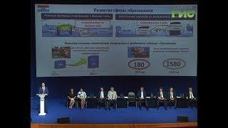 """В Тольятти завершился общественный форум """"Стратегия лидерства"""""""